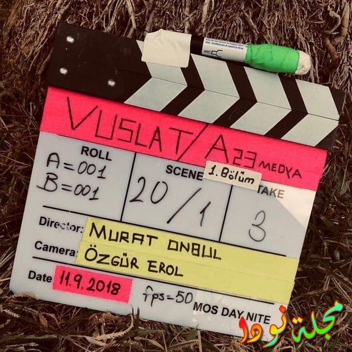 Vuslat بدأ تصوير مسلسل