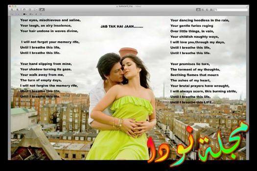 أغنية Jab Tak Hai Jaan