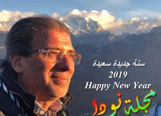 خالد يوسف إنستقرام