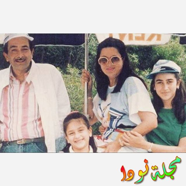 صورة عائلية