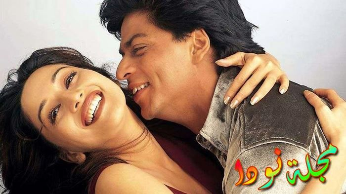 صور هندية رومانسية