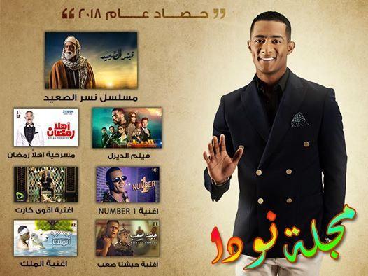 مسلسلات محمد رمضان في رمضان