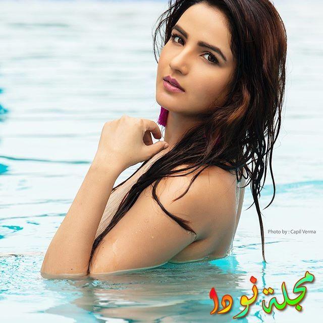 ياسمين بهاسين