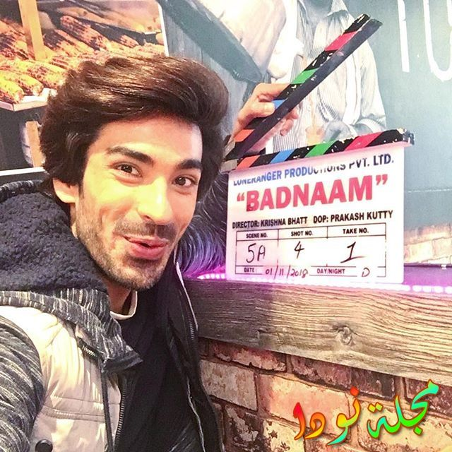Mohit Sehgal 2018
