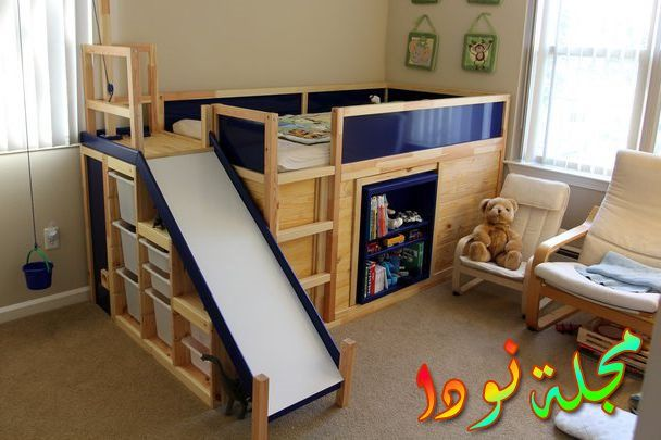 أي طفل يحب سرير بطابقين