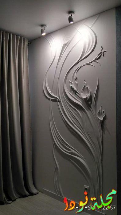 استخدام الجبس كديكور حائطي