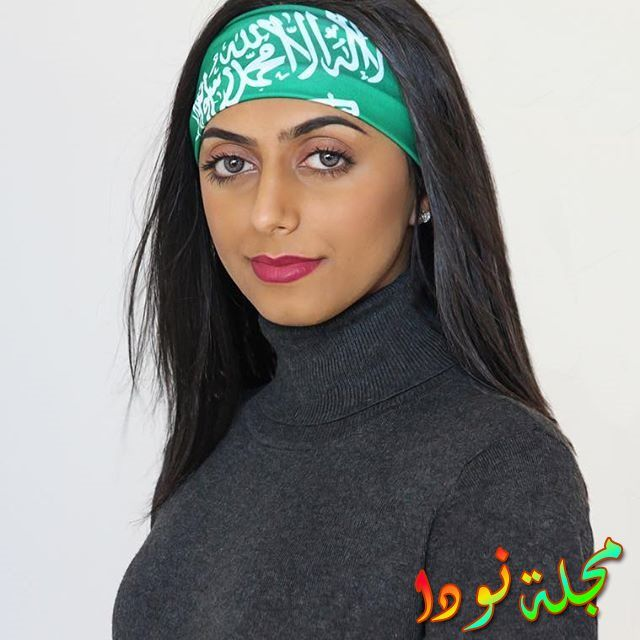 بسمة العتيبي 2019