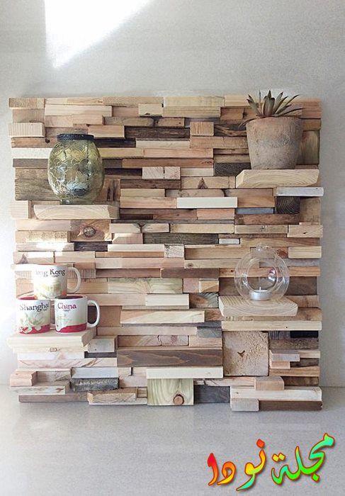 جدار خشبي مودرن