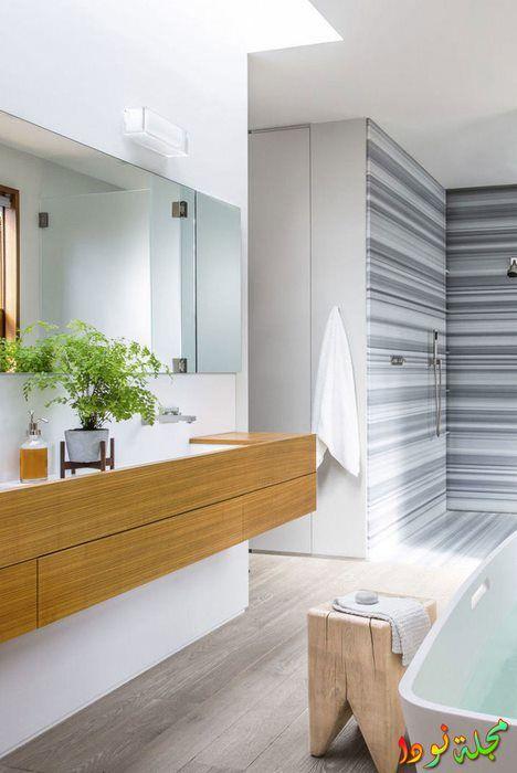 حمام بسيط وانيق