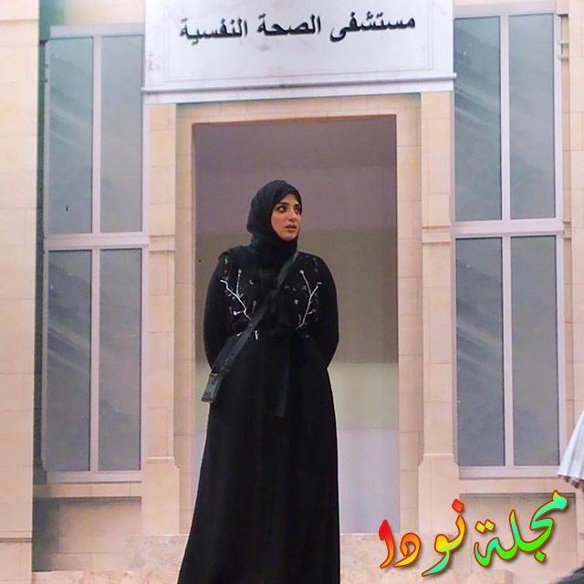 خيرية أبو لبن قبل خلع الحجاب