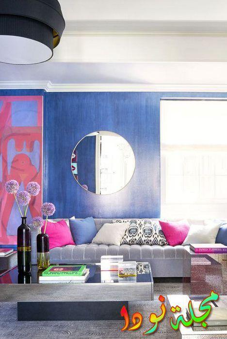 غرفة معيشة زرقاء