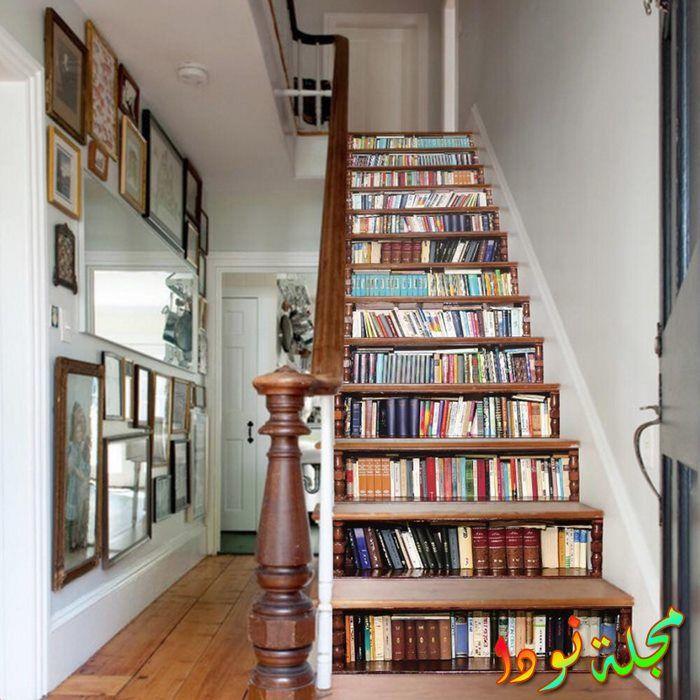 مكتبة خشبية في سلالم