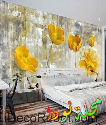 ورق حائط زهرة صفراء