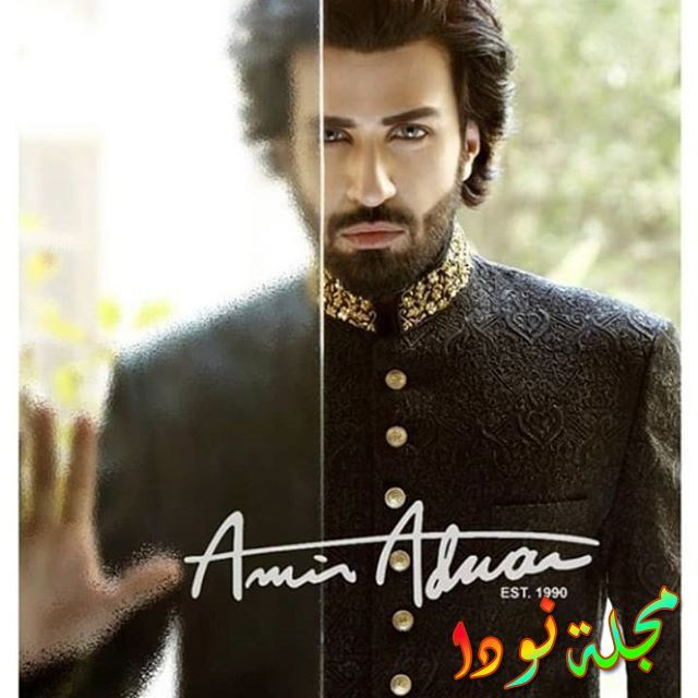 Azfar Rehman 2019