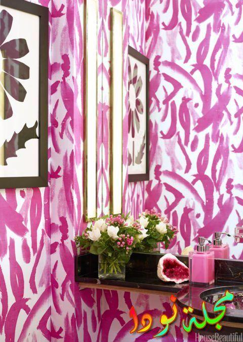 Boldy Pink