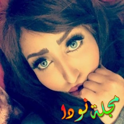 أسماء الحسن إنستقرام صورة جديدة