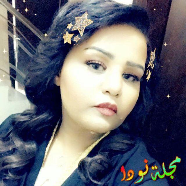 الممثلة السعودية أغادير السعيد 2018