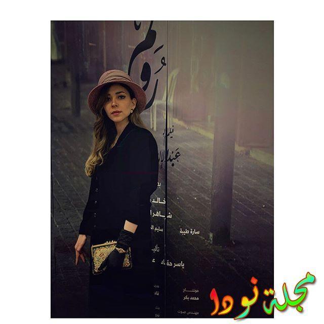 الممثلة السعودية فاطمة البنوي