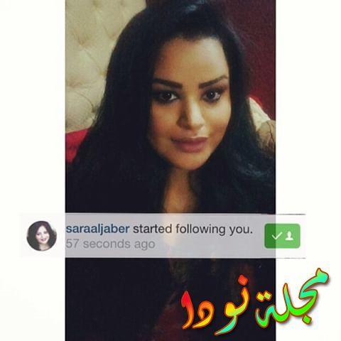 الممثلة سارة الجابر