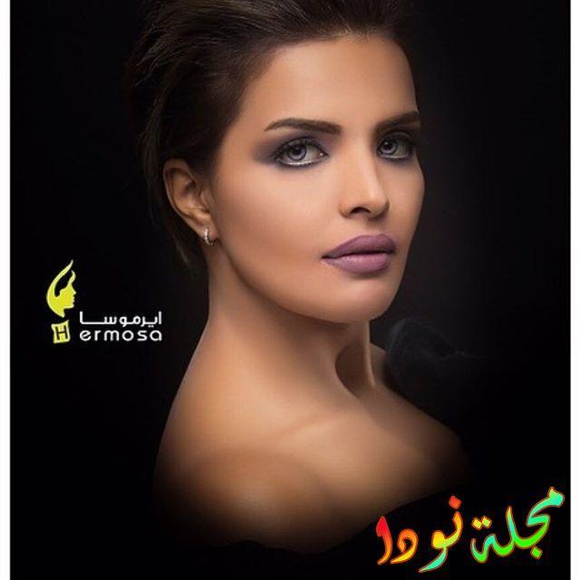 بدور عبد الله في طاش ما طاش 13