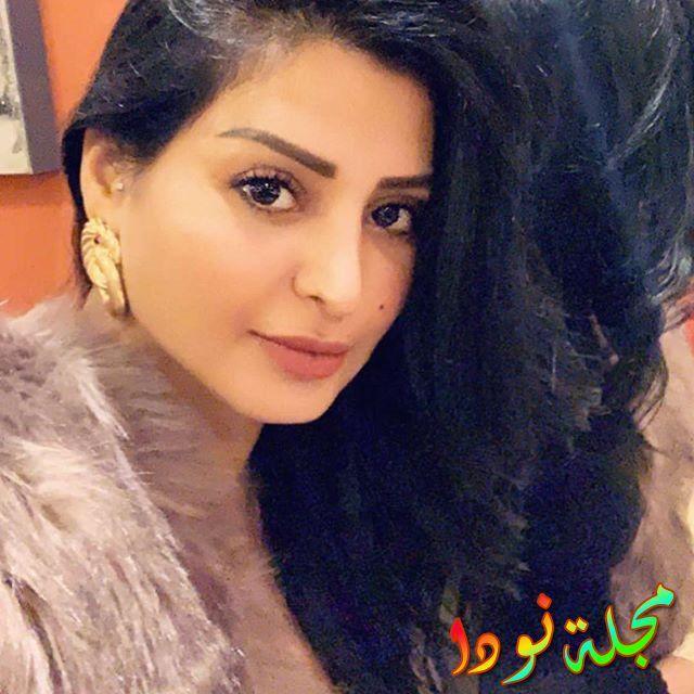 ريم عبد الله 2018