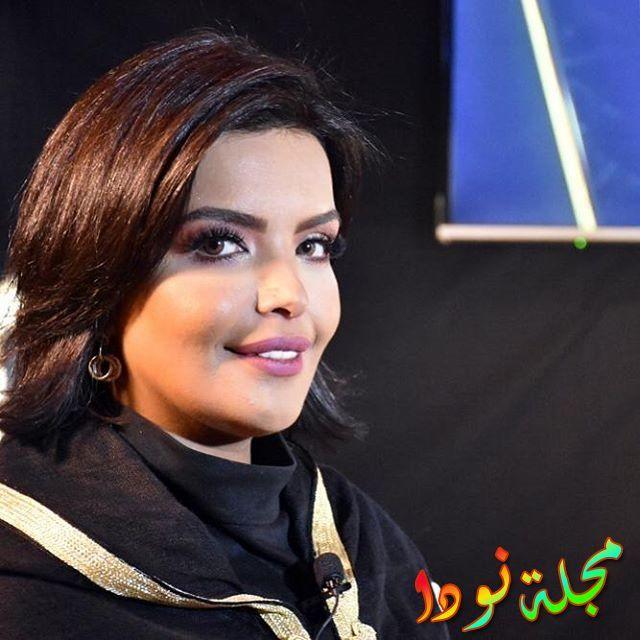 صورة الممثلة والمنتجة السعودية بدور عبد الله