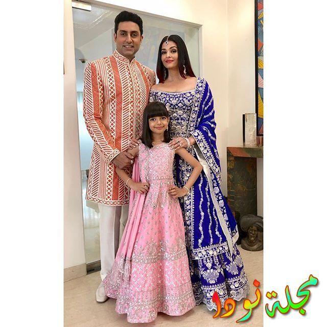 صورة عائلية لآيشواريا راي