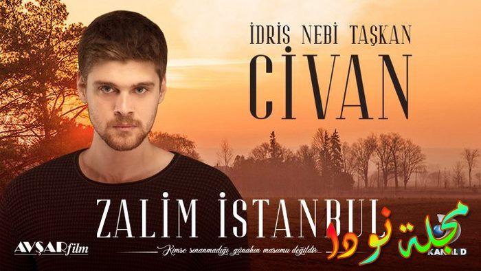 Idris Nebi Taskan