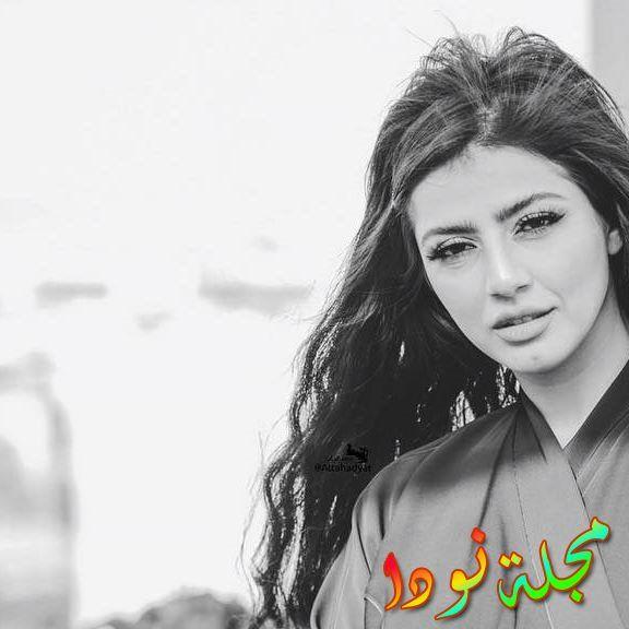 الممثلة السعودية نيرمين محسن