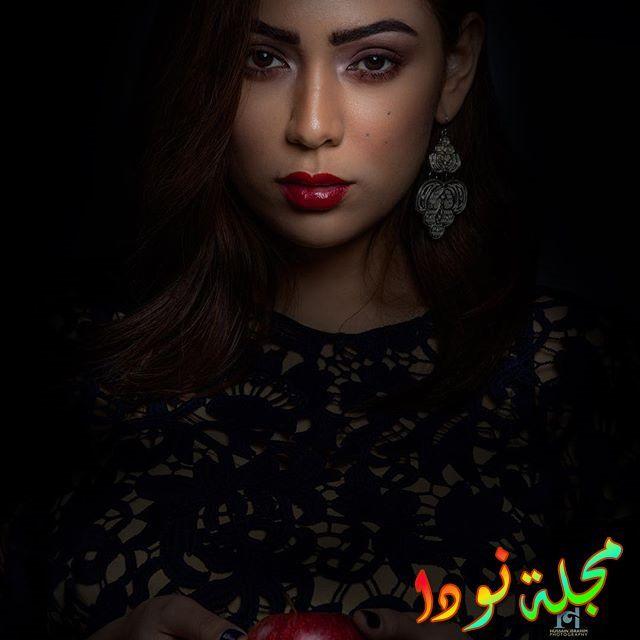 صورة الفنانة السعودية نورا