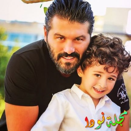 صورة تجمع الممثل يزن السيد مع ابنه