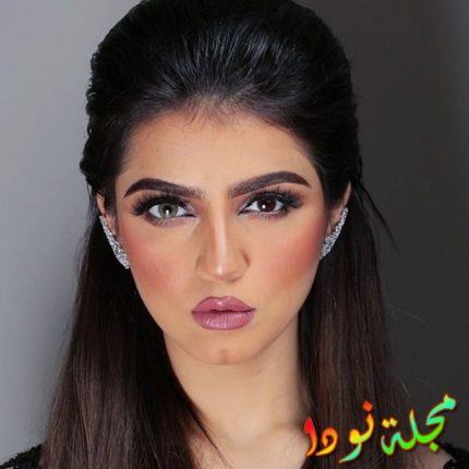 صورة جديدة لنيرمين محسن