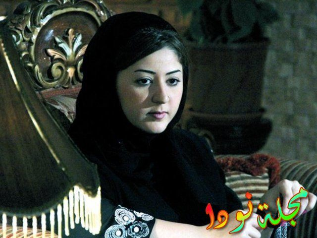 لمار الممثلة السعودية