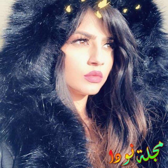 نيرمين محسن