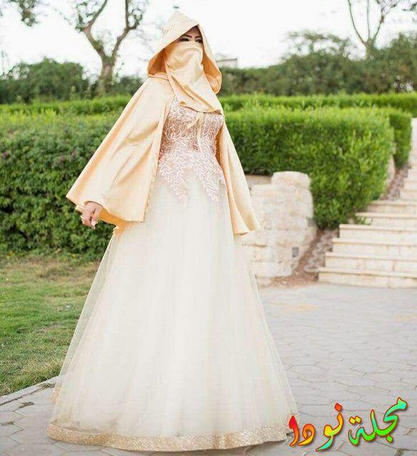 فساتين زفاف للمنتقبات وخطوبة ديكورات و أزياء نودا