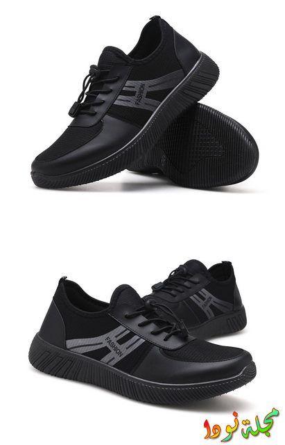 الحذاء الأسود كوتشي