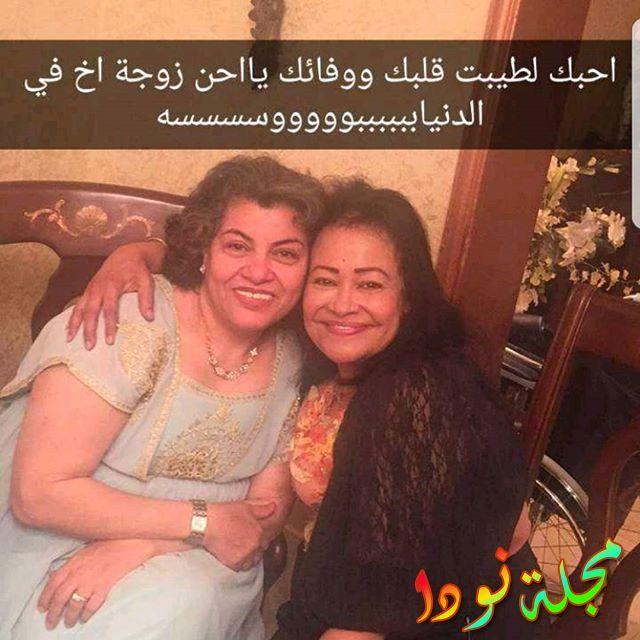 الفنانة السعودية وجنات الرهبيني