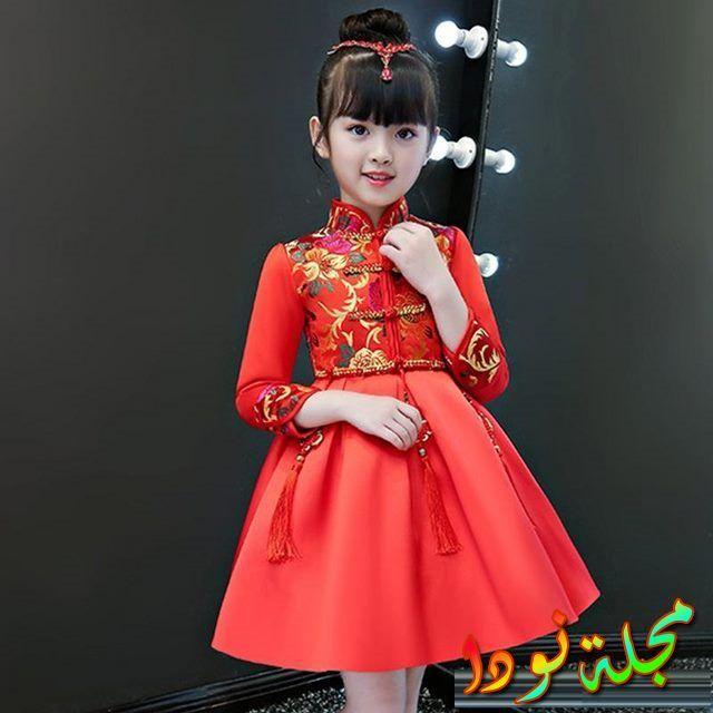 اللوك الصيني الرائع