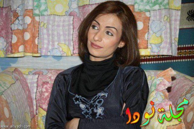 الممثلة السعودية هند محمد