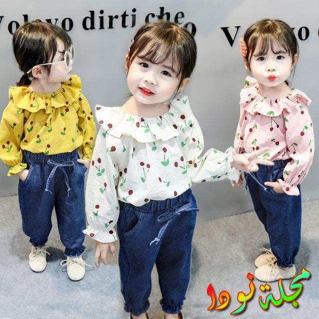 بساطة ملابس الأطفال