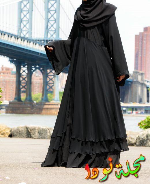 ثلاث طبقات مع حجاب واسع