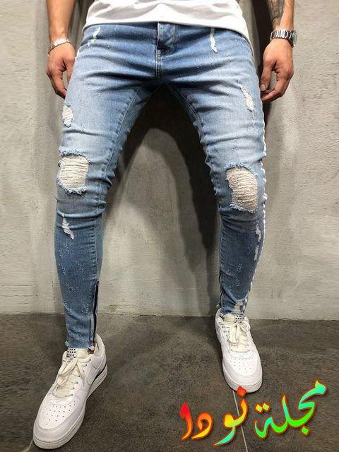 جينز مقطع
