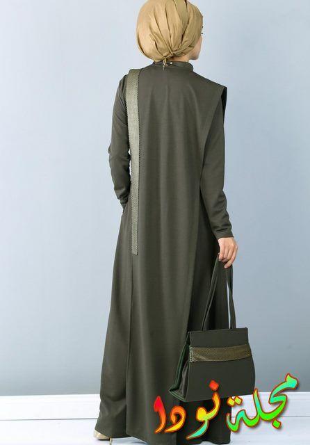 رابطة حجاب جديدة مع حقيبة سمراء