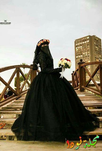 لون فستان زفاف أسود للمنتقبات
