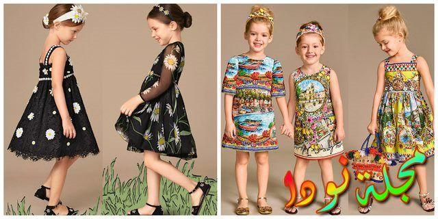 مجموعة تصاميم بناتي جديدة