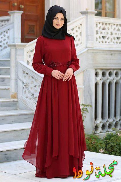 واسع وطويل مع حجاب بسيط