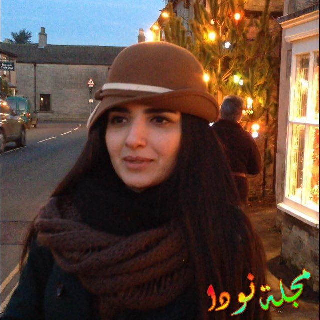 ياسمين الجيلاني