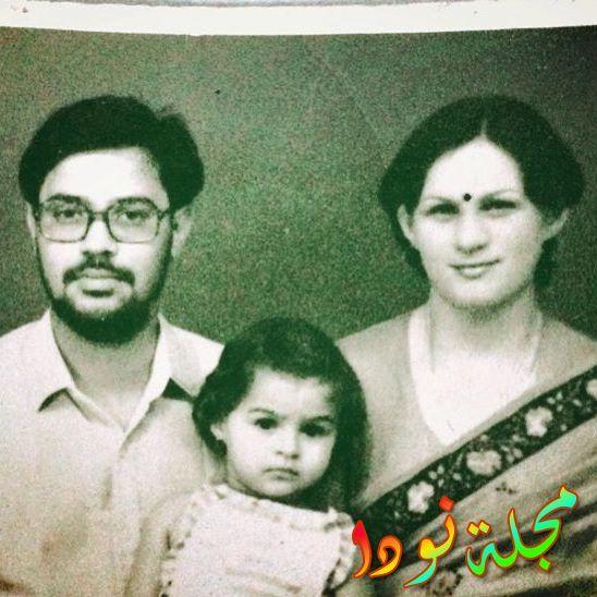 صورة عائلية أندريا إرميا وهي صغيرة