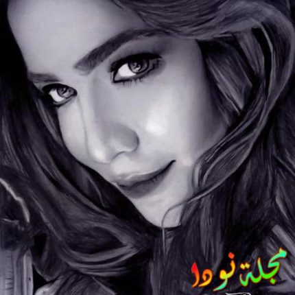 الجميلة الباكستانية هميمة مالك