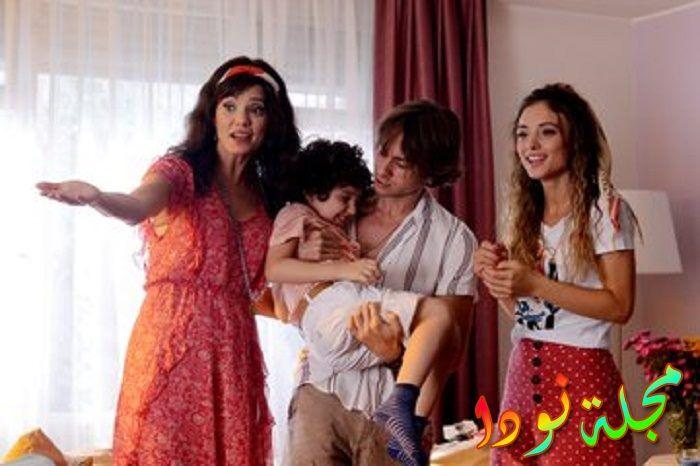 السعادة في عائلة